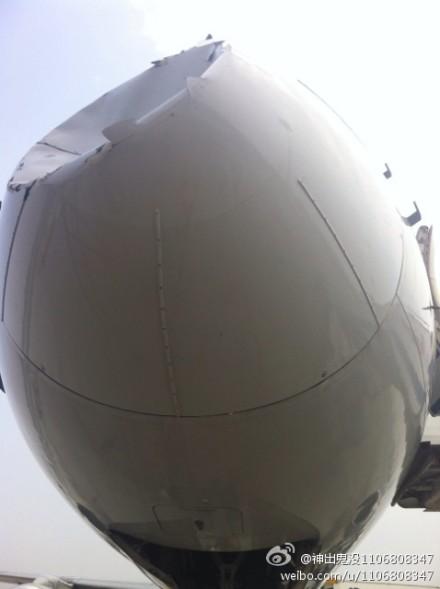 Un avion d'Air China percute un OVNI 3