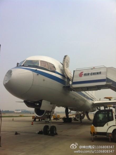 Un avion d'Air China percute un OVNI 2