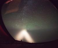 Ovni: Une mystérieuse lumière repérée dans l'océan Pacifique