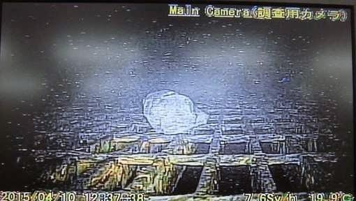 Si un humain entrait dans le réacteur 1 de Fukushima, il mourrait en une heure