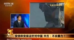 Les médias Chinois présentent 'Gundam' comme preuve d'une agression militaire Japonaise