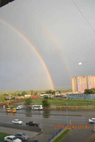 Un OVNI en forme de bus photographié à Stavropol