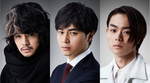 new-live-action-death-note-movie-announced-in-japan
