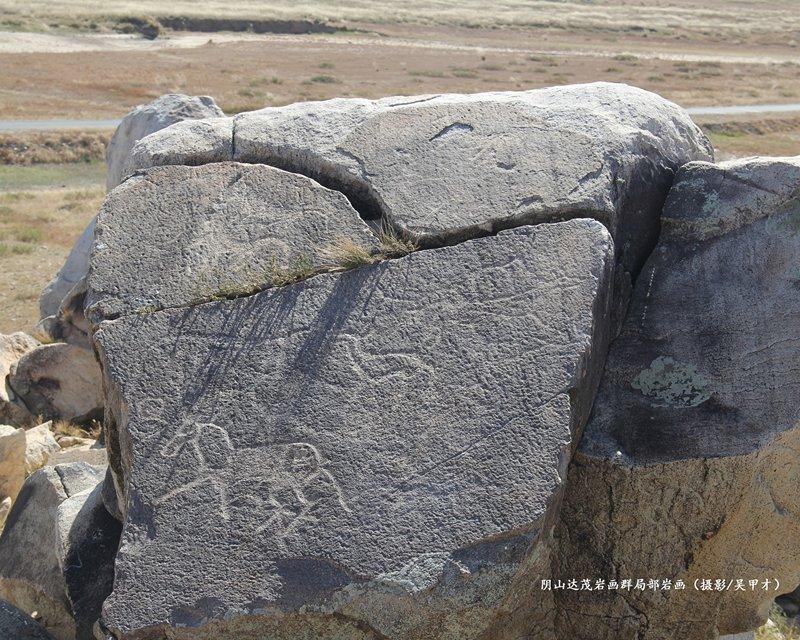 D'étonnantes peintures rupestres découvertes en Chine