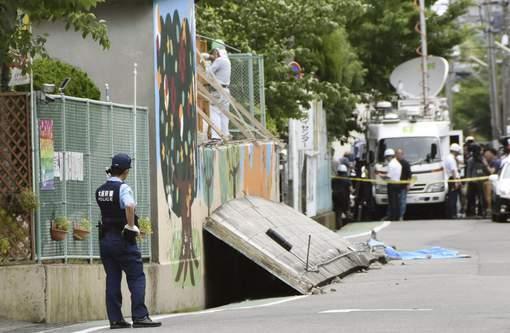 Un fort séisme secoue l'ouest du Japon: 3 morts