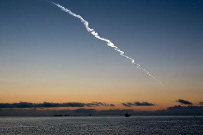 Les habitants de Kraï du Primorié ont prit l'étage d'une fusée pour une météorite