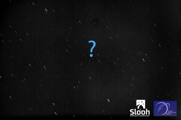 2000 EM26: l'astéroïde géant est porté disparu!!