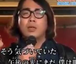 Sing What Happens Next: Karaoké Masturbation au Japon