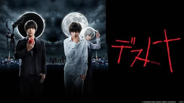 Death Note: Le drama en simulcast sur Crunchyroll