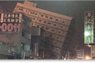 Terrible tremblement de terre à Taïwan, des bâtiments en ruines