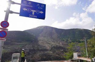 Un drone présente une gigantesque fissure sur une île au Sud du Japon