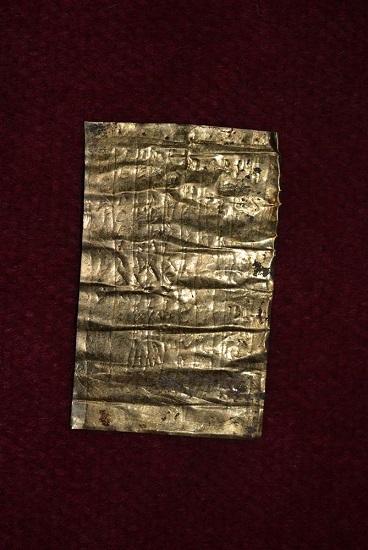 Des tablettes de malédiction romaines découvertes en Serbie
