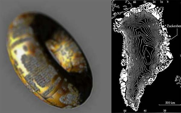 Vidéo: Un Objet vieux de 31 millions d'années d'origine extraterrestre a été découvert