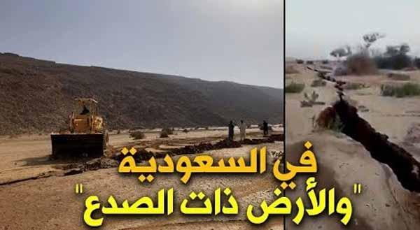 Vidéos: Notre Terre se sépare en deux alors que des fissures géantes apparaissent dans le désert d'Arabie Saoudite