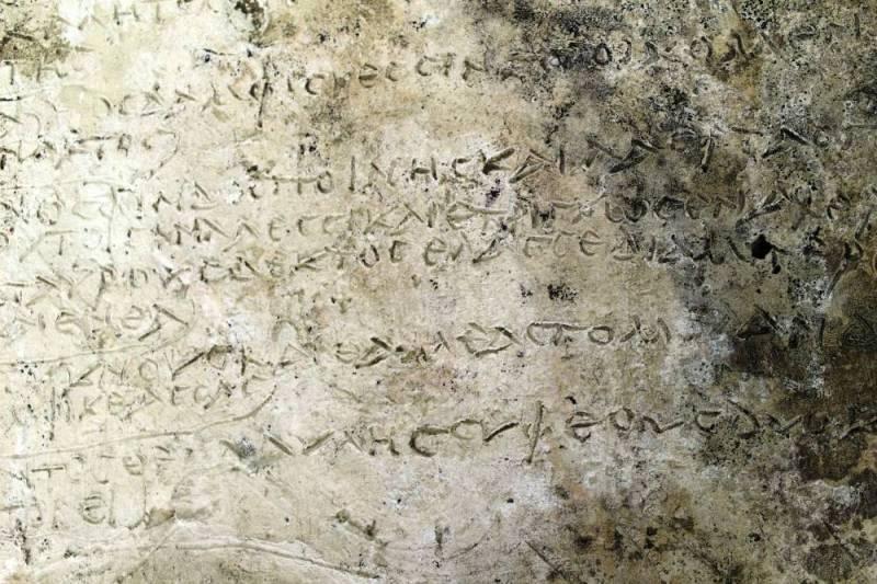 Découverte en Grèce de la plus ancienne trace écrite de l'oeuvre d'Homère