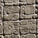 Les sacrifices lors des jeux de balle chez les Mayas n'ont jamais eu lieu