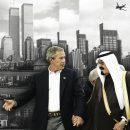 Nouveaux documents déclassifiés sur le 11 septembre 2001