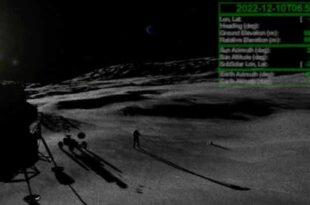 La NASA détermine l'emplacement définitif du camp de base de la mission Artemis